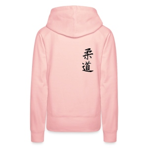 sweat judo japonais dos modifiable - Sweat-shirt à capuche Premium pour femmes