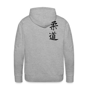 sweat judo japonais dos modifiable - Sweat-shirt à capuche Premium pour hommes