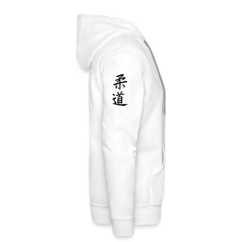 sweat judo japonais manche modifiable - Sweat-shirt à capuche Premium pour hommes