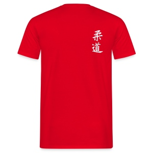 judo japonais blanc dos modifiable - T-shirt Homme