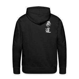 judo japonais blanc dos modifiable - Sweat-shirt à capuche Premium pour hommes
