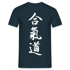 Large Aikido Kanji White Design - Men's T-Shirt