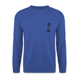 sweat cercle dos judo face - Sweat-shirt Homme