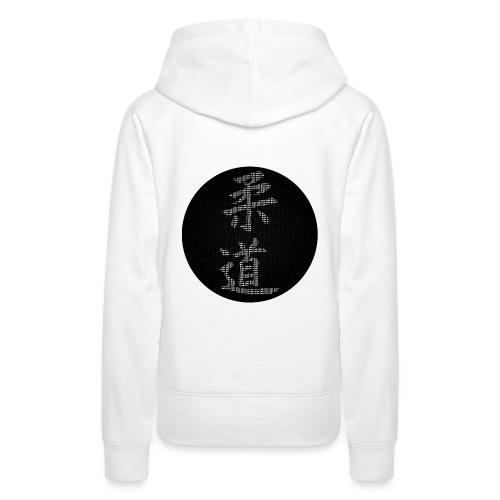 sweat calligraphie judo moderne dos - Sweat-shirt à capuche Premium pour femmes