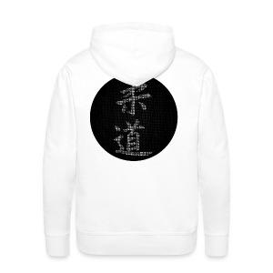 sweat calligraphie judo moderne dos - Sweat-shirt à capuche Premium pour hommes