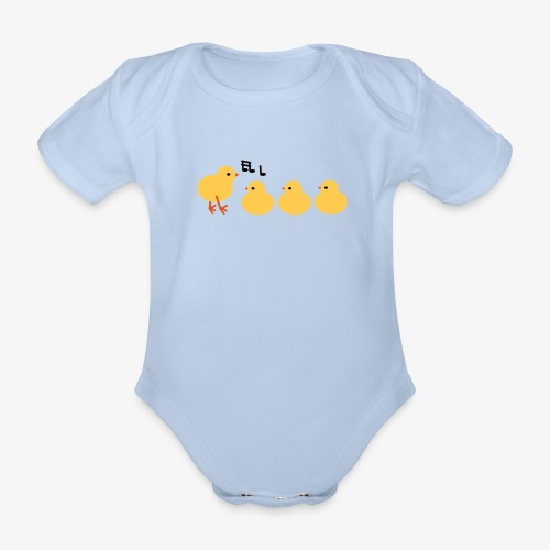 Baby chickies designer patjila - Organic Short-sleeved Baby Bodysuit