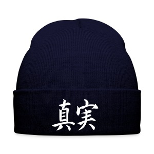 Stoic Truth - Winter Hat