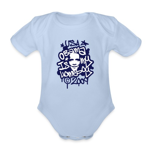 Obama is my homeboy Baby One-piece - Organic Short-sleeved Baby Bodysuit