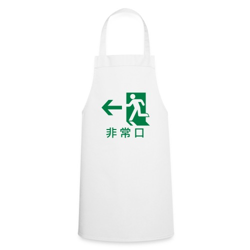 Emergency exit Apron - Cooking Apron