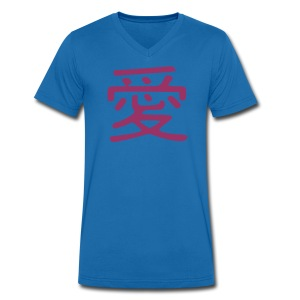 愛 (LOVE in chinese ) fashion - Men's V-Neck T-Shirt
