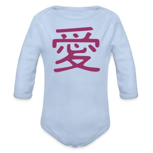 愛 (LOVE in chinese ) fashion - Baby One-piece