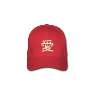 Caps & Hats ~ Flexfit Baseball Cap ~ 愛 LOVE chinese sportswear