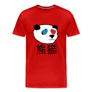 T-Shirts ~ Men's Premium T-Shirt ~ Panda 3d tee shirt