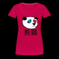 T-Shirts ~ Women's Premium T-Shirt ~ Panda 3d tee shirt