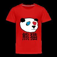 Shirts ~ Kids' Premium T-Shirt ~ Panda 3d tee shirt