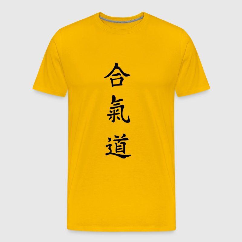 tee shirt aikido japonais mot traduire traduction spreadshirt. Black Bedroom Furniture Sets. Home Design Ideas