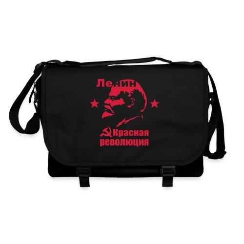 Lenin Red Revolution Shoulder Bag - Shoulder Bag
