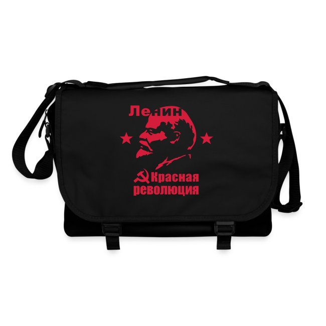 Lenin Red Revolution Shoulder Bag