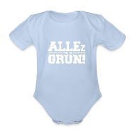 Baby Bodys ~ Baby Kurzarm-Body ~ ALLEz GRÜN! Baby Body