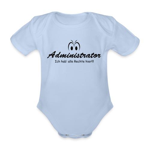 Administrator Baby - Baby Bio-Kurzarm-Body