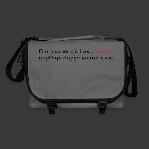 EI STRATEUSIS EPI TOU PERSAS MEGALEN ARCHEN KATALYSEIS - Shoulder Bag