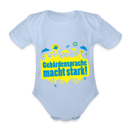 Baby Bodys ~ Baby Kurzarm-Body ~ DGS macht stark (Baby Girl)