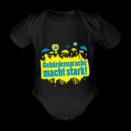 Baby Bodys ~ Baby Kurzarm-Body ~ DGS macht stark (Baby Boy)