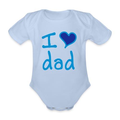 ΒΡΕΦΙΚΟ ΚΟΡΜΑΚΙ - Organic Short-sleeved Baby Bodysuit