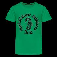 T-shirts ~ Premium-T-shirt tonåring ~ Sjöhästen Klassik T-shirt tonåring
