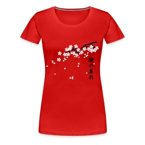 Sakura Mono no aware - Frauen Premium T-Shirt