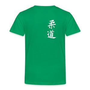 judo japonais blanc dos - T-shirt Premium Enfant
