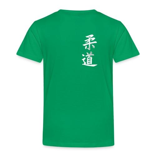 judo japonais blanc dos modifiable - T-shirt Premium Enfant
