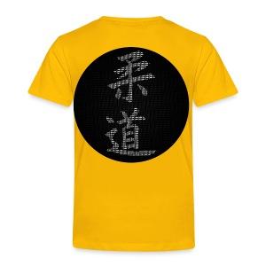 calligraphie judo moderne dos - T-shirt Premium Enfant