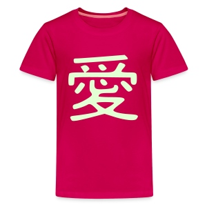 愛 (LOVE in chinese ) fashion - Teenage Premium T-Shirt