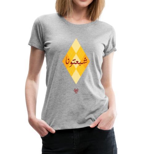 Cheba3touna Makrout - T-shirt Premium Femme