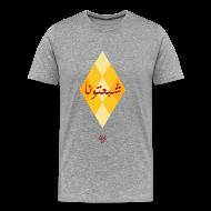 Tee shirts ~ Tee shirt Premium Homme ~ Cheba3touna Makrout