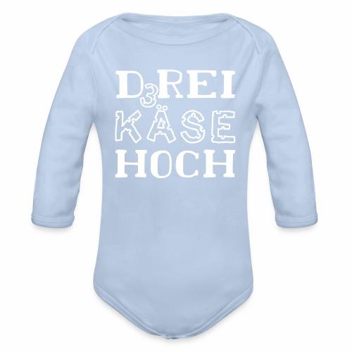 DreiKäseHoch Body - Baby Bio-Langarm-Body