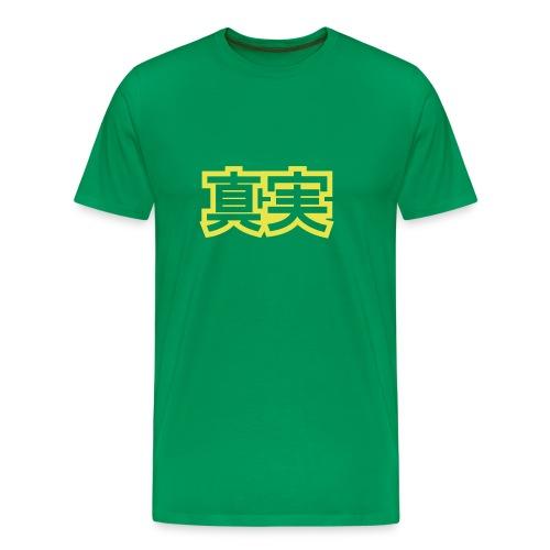 Japanese style - Mannen Premium T-shirt