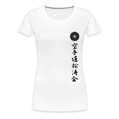 Women's t-shirt with club name on rear. White - Women's Premium T-Shirt