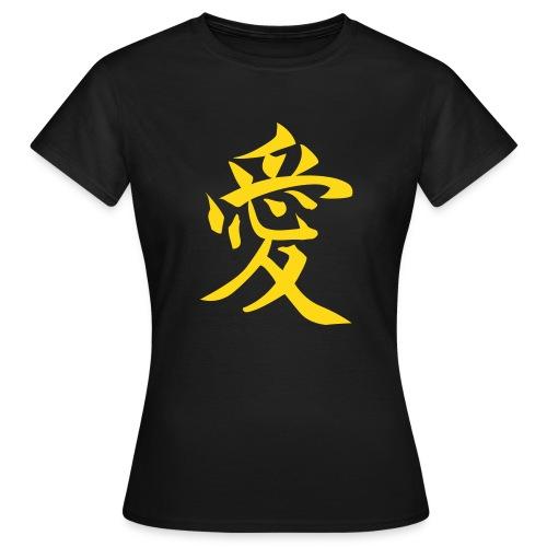 special - Frauen T-Shirt
