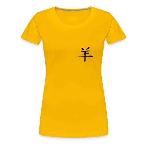 Chinesisches Schriftzeichen für Ziege - Frauen Premium T-Shirt