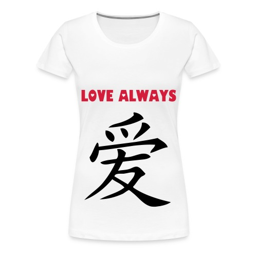 Love Always - Women's Premium T-Shirt