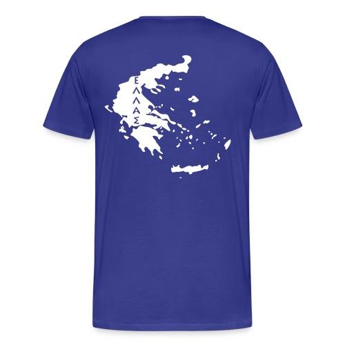Hellas Griechland  Shirt Landkarte - Männer Premium T-Shirt