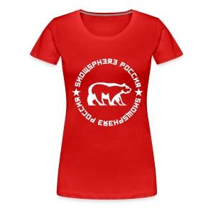 Russian Bear Tee (ladies) - Women's Premium T-Shirt