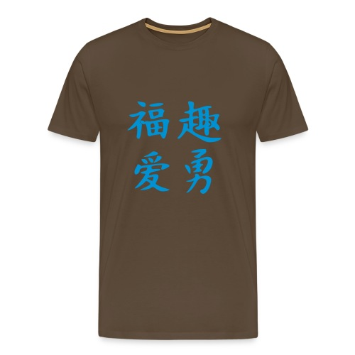 Luck, Fun, Love, Courage - Premium-T-shirt herr