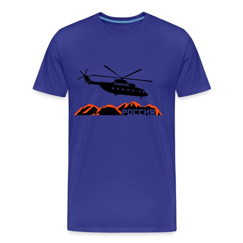 Russian Chopper Tee - Men's Premium T-Shirt