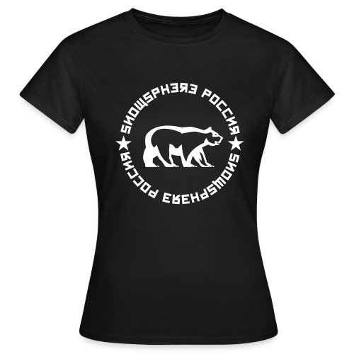 Russian Bear Tee (ladies) - Women's T-Shirt