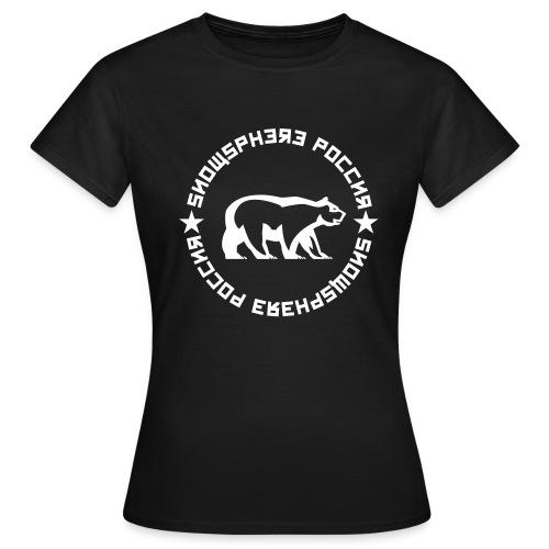 Russian Bear Tee (ladies) - Women's T-Shirt