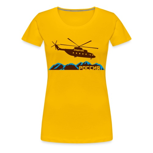 Russian Chopper Tee (ladies) - Women's Premium T-Shirt