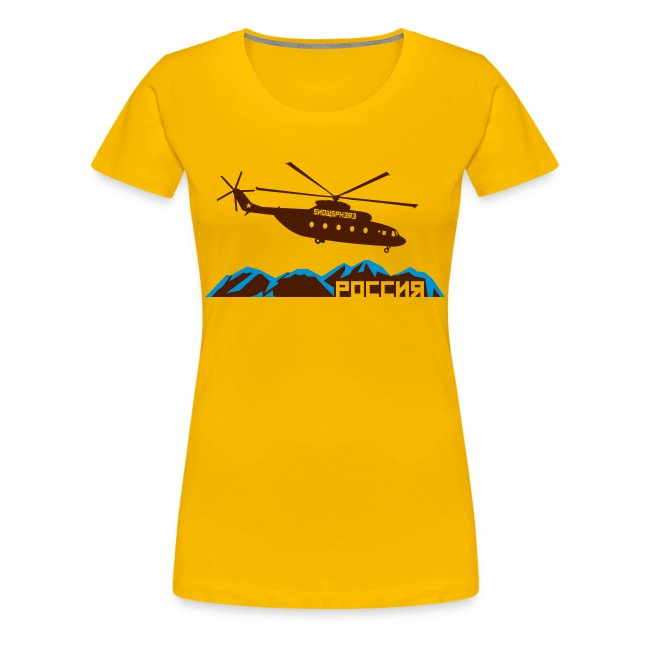 Russian Chopper Tee (ladies)